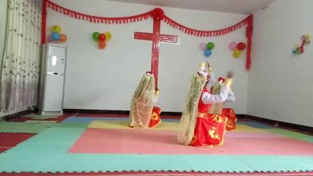 基督教舞蹈夹沟镇辛丰舞蹈团(软弱成刚强)