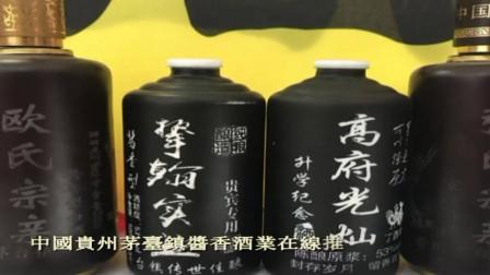 定制:酱王壹号:酱香酒 (20)