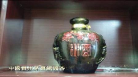 酱王壹号【酱香白酒】定制 (4)