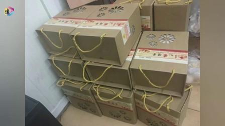 泡沫防震土鸡蛋鸡蛋礼盒包装盒寄鸡蛋包装盒快递专用鸡蛋盒子手提盒
