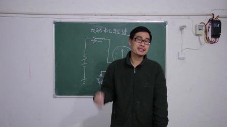 跟王师傅(阿毛)学汽车电路维修,新03...