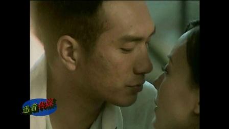 说吻戏: 陈数、黄觉《倾城之恋》吻戏合集·迅音180330