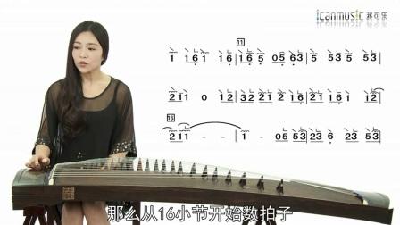 古筝小草演奏视频_特色的泉州古筝培训学校_兰州所有的古筝培训班_苏哲