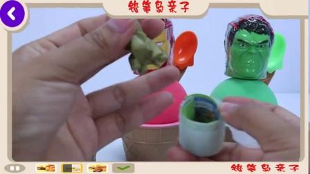铅笔岛亲子 学习颜色动态沙子冰淇淋杯超级英雄糖果惊喜玩具恐龙儿童 火影忍者 小猪佩奇 熊出没 贝瓦儿歌 奥特曼