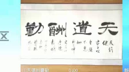 2017年12月23日新教育·爱研会 呱呱活动总第209期 讲座部 黎辕老师讲座主题:向幸福出发----曹敏老师读黄薇老师发言稿