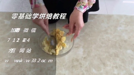 水果蛋糕的做法 学烘焙需要多少钱 初学烘焙最先学做什么