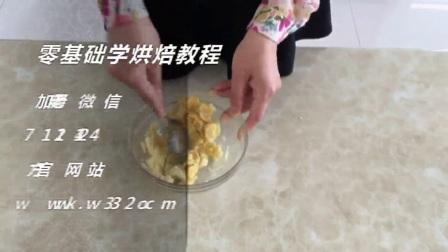 教做面包 纸杯子蛋糕的做法大全 学烘焙哪家学校好