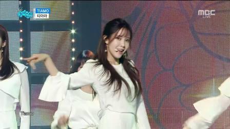 Tiamo - MBC音乐中心场版 161126--Tara