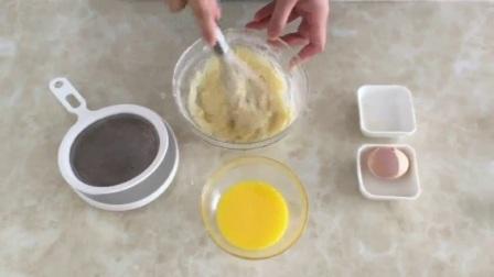 学做披萨 蛋糕的制作过程