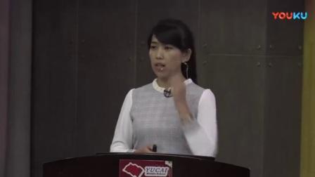 全国初中化学课堂教学展示与观摩活动《酸和碱的中和反应》说课视频,刘兆丹