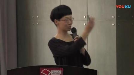 全国初中化学课堂教学展示与观摩活动《探索发现二氧化碳》说课视频,刘静
