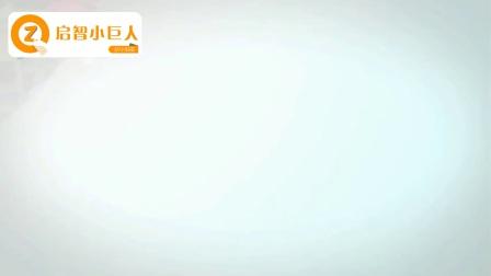 """南昌小巨人幼小衔接""""童年影集"""""""