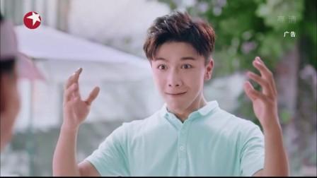 中国联通沃冰淇淋套餐高清广告