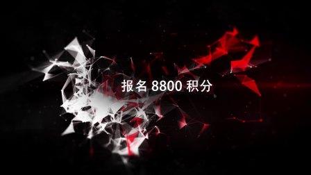第六届中国北京市民扑克大赛宣传片