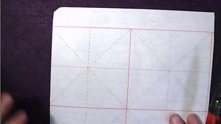 第24课:横折折折钩  冯民生