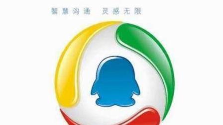 QQ收费新规确认,1月8日执行,网友还是支付宝良心!