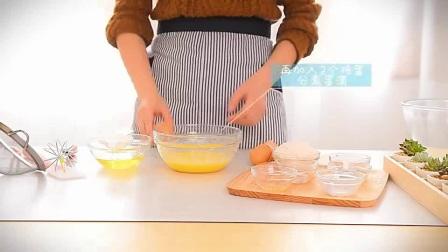 鸡蛋糕怎么蒸 烤箱做蛋糕 海绵蛋糕