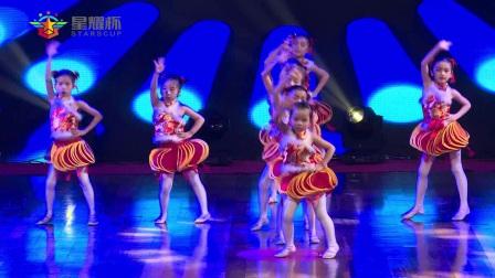 98 幼儿舞蹈《好一朵小兰花》 星耀杯2017年12月舞蹈大赛