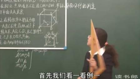2.2-1数学高中必修2第2章第2课直线与平面平面与平面平行的判定