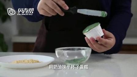 苹果隐形蛋糕 蛋糕培训水果奶油蛋糕