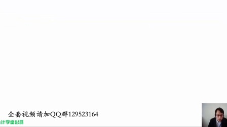 襄樊实操会计做账培训_物流公司会计分录_高级会计培训