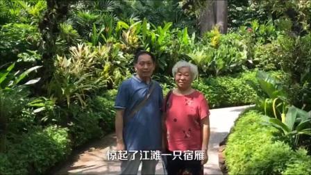 新加坡之旅像册