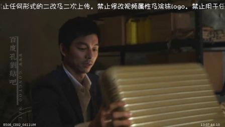 [孔刘吧字幕]嫌疑者_05-NG scene【中字】