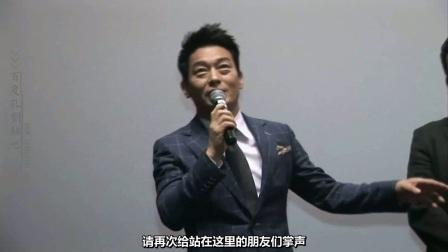 [孔刘吧字幕]嫌疑者_04-VIP试映会【中字】