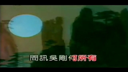 毛诗词歌曲—蝶恋花 答李淑一