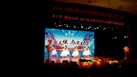 天使艺术中心8周年庆典《雪童话》