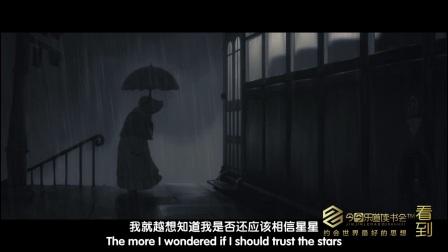 「有时星星」