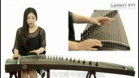 如何快速学古筝 古筝简谱符号图案大全 古筝左手和右手怎么练