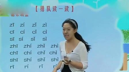 一年级学生必看:汉语拼音发音纠正,平翘舌音要分清,建议收藏