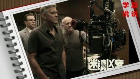 乔治克鲁尼拍《迷镇凶案》欣赏朱丽安摩尔演技