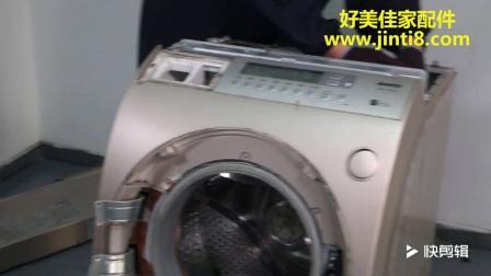 三洋滚筒洗衣机U4故障门锁安装 拆卸 维修方法视频