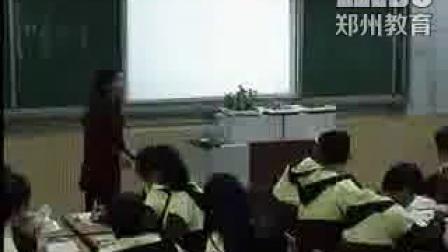 人教版高一地理《自然地理环境的整体性》教学视频,杜学翠