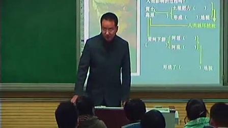 人教版高一地理《自然地理环境的整体性》教学视频,刘军杰