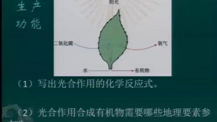 人教版初三化学《分子和原子》教学视频,李亚萍