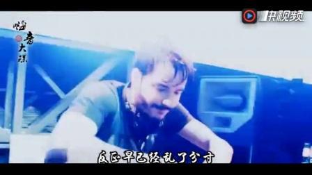 一夜情人(DJ版)