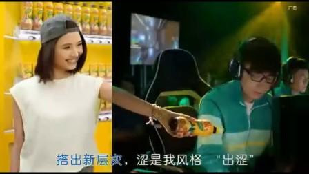 合并广告-2017年维他柠檬茶广告《出涩篇》30秒