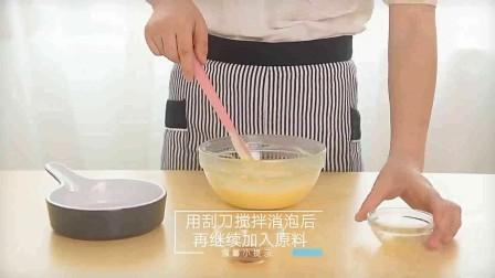 法式脆皮蛋糕  电饭锅做无糖蛋糕