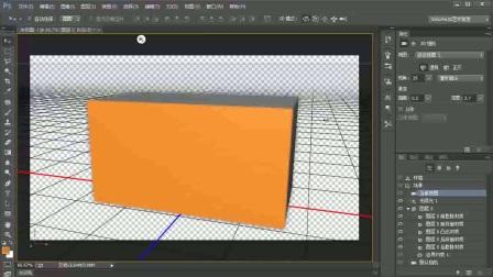 ps素材图片 photoshop教程书 图片处理软件photoshop