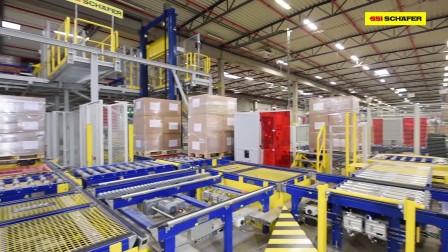 胜斐迩为丹麦家具连锁JYSK建造全自动高架仓库