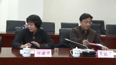 湖南省高校先进党校专家检查考核组来校考察调研