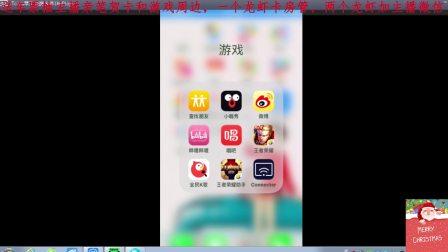 【圣诞节】奶油小饼干【王者荣耀】熊猫直播1225