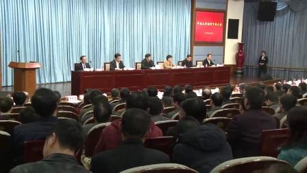 中共中央任命易红任中南大学党委书记