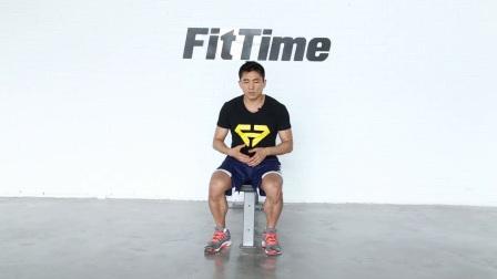 FitTime 什么是脂肪?