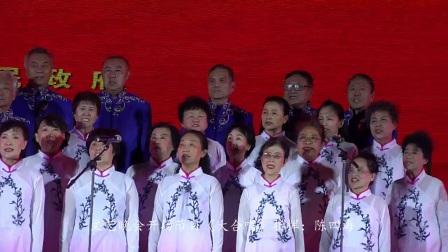 庆祝保亭黎族苗族自治县成立30周年文艺晚会节目之一《大合唱》