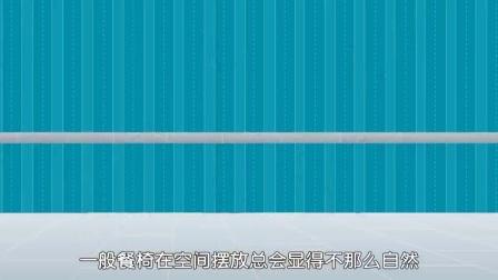 江阴让家更完美,这些家装餐厅卡座设计很美