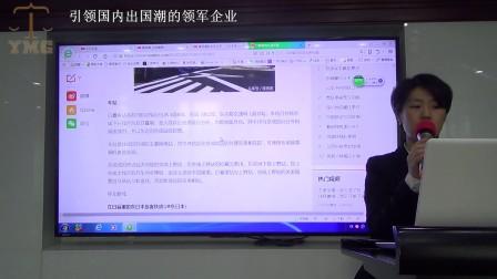 YMG聊日本-东京日暮里交通信息详解